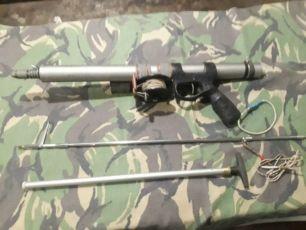 Продам ружье для подводной охоты Пинагор