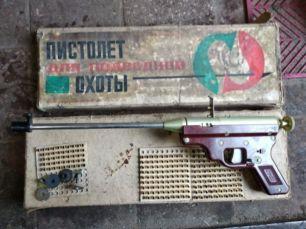 Пистолет для подводной охоты ППО жевело