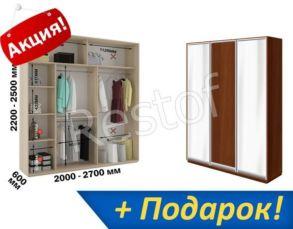 Шкафы Купе (3 двери) — В наличии или модифицированные до 14 дней