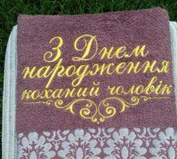 Вишивка - Объявления в Хмельницком на BESPLATKA.ua a9b9bd2beab1d