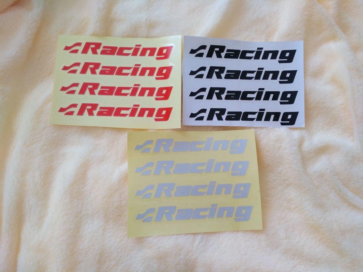 Наклейки на ручки Racing Черная, Красная и Белая светоотражающая 4 шт