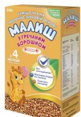 Детская молочная смесь МАЛЫШ Гречка Гречневый (с 4 мес) Хорол, Украина