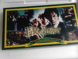 Настольная игра Гарри Потер 4 игры объединенные
