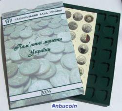 Футляр. Планшет. Зберігання 13 Монет НБУ 2010р.