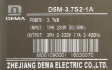 частотник инвертор преобразователь частоты VFD Dema 3.7Kw 220вт 4