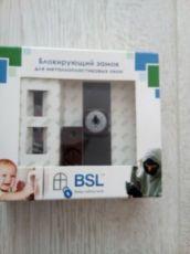 Блокирующий замок для металлопластиковых окон фирмы BSL! НОВЫЕ!