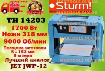 Рейсмус ! Рейсмусовый станок STURM TH14203 (JET JWP 12 Metabo DH 330)