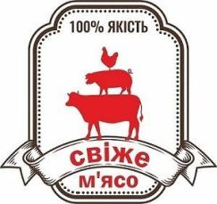 Требуются обвальщики мяса
