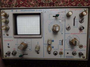 Осциллограф С1-65А с новой электронно-лучевой трубкой и др.приборы