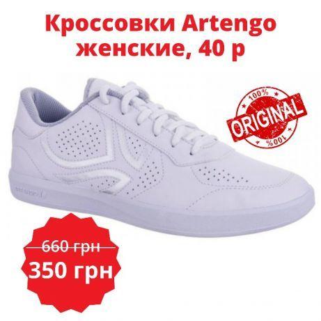 Кроссовки женские белые Кросівки жіночі білі TS700 Artengo  350 грн ... ee8c4e3ff421f