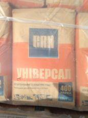 Продаю Миколаївський цемент м 400 Ужгород