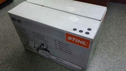 Продам бензопилу Stihl MS 461, Штиль МС 461