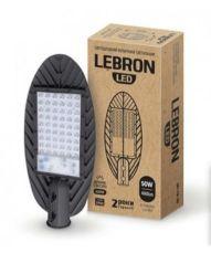 Вуличний Світлодіодний світильник LEBRON LED