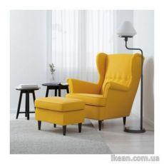 Кресло, Страндмон желтое от ИКЕА
