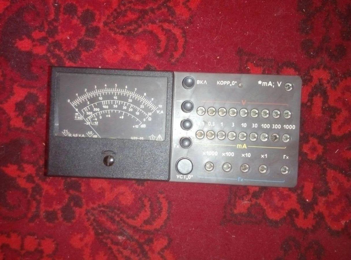 Ампервольтомметры Ц-20-05, -1шт.