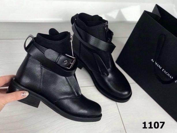 0ca7de41182253 Женские ботинки на тракторной подошве, пряжки,весна: 685 грн ...