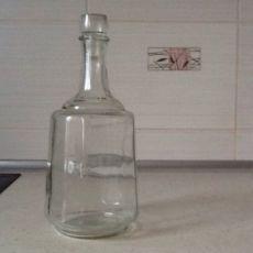 Продам стеклянный графин/ кувшин для воды, спиртного времён СССР
