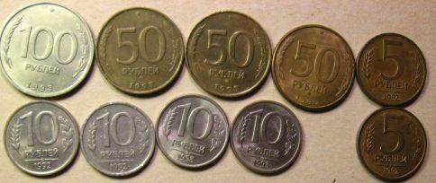 российские монеты рубли, коллекция, нумизматика