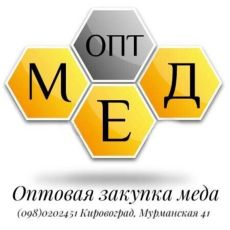 Куплю мед оптом 2