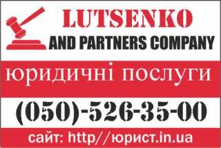 Юридический адрес в Харькове (юрадрес, Харків, юридична адреса)