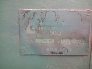 Копировально-фрезерный станок  ВФК-2,б/у. 2
