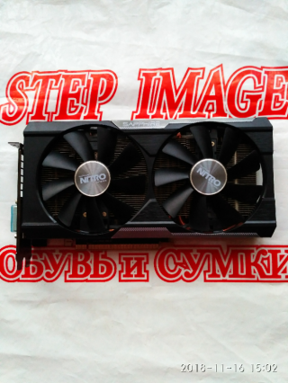 Sapphire Radeon R9 380 Nitro, 4gb, 256bit, Dx12