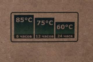 Термос Tramp Greenline 1.2л ланч-бокс 3