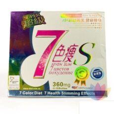 Мощный диетический комплекс 7 Slims - 7 Цветов похудения семицветная д