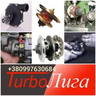 Продажа турбин, картриджей, актуаторов,геометрий 3