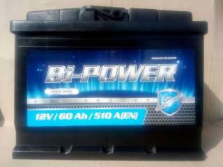 Акумулятор 60 Ач Bi-Power