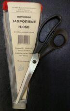 Набор Белорусских ножниц 4 шт. Описание на каждом фото. 2