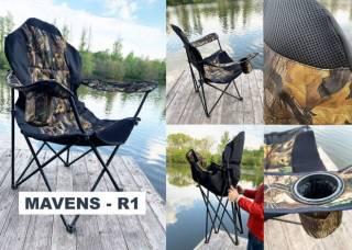"""Крісла для риболовлі, шезлонги, рибальські стільці """"Mavens"""" 2"""