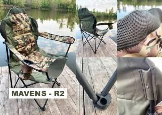"""Крісла для риболовлі, шезлонги, рибальські стільці """"Mavens"""" 3"""