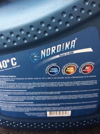 "Nordika Тосол ""A-40M""5 кг"