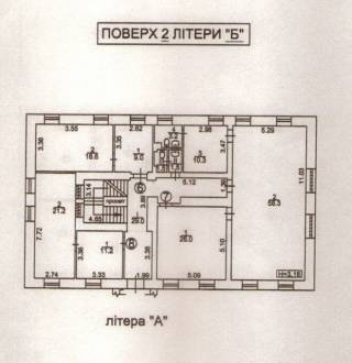 Аренда Офиса кабинета Киев. Недорого Без комиссии. Возле метро и центр 8