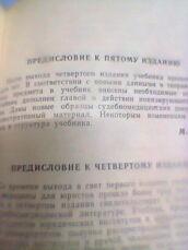 учебник судебно - медицинская экспертиза 2