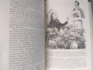 Уилки Коллинз  Женщина в белом БПНФ рамка Библиотека приключений 6
