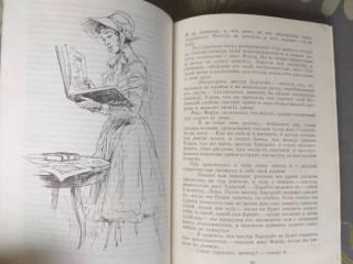Уилки Коллинз  Женщина в белом БПНФ рамка Библиотека приключений 4