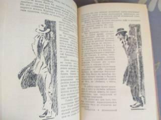 Евгений Воробьёв  Этьен и его тень БПНФ рамка библиотека приключений 4
