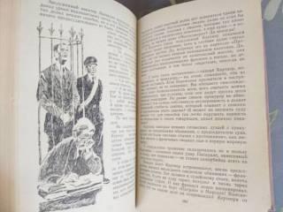 Евгений Воробьёв  Этьен и его тень БПНФ рамка библиотека приключений 5