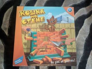 "Детская игра ""Кошка на стене"""