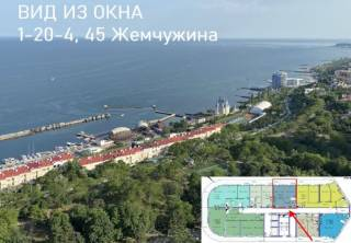 Продам 1к кв-ру в Акрадии, панорамный вид моря, терраса, 45 Жемчужина