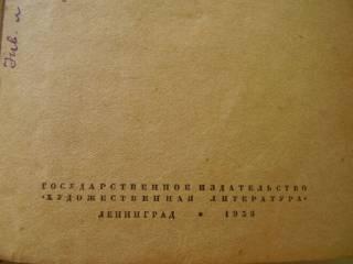 Достоевский – Записки из мёртвого дома 2