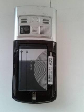 Продам телефон  DONOD 805+ 5