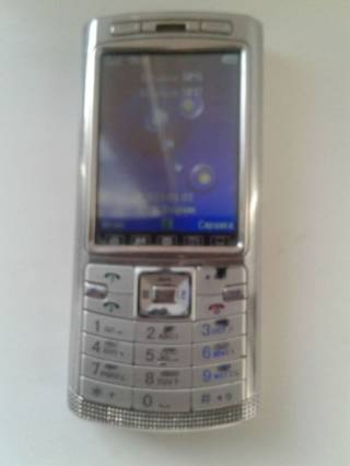 Продам телефон  DONOD 805+ 2