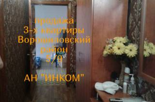 Продажа 3-х квартиры в Донецке