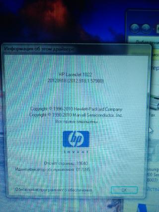 Лазерный принтер HP LaserJet 1022 7