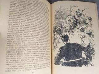 Александр Полещук Звездный человек БПНФ рамка библиотека приключений 5