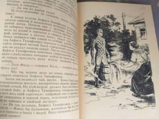 Александр Полещук Звездный человек БПНФ рамка библиотека приключений 9