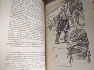 Вячеслав Пальман  За линией Габерландта БПНФ рамка библиотека приключ 7